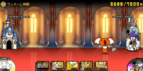 フィナーレ神殿の速攻