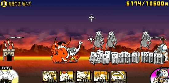 地獄門のダチョウ