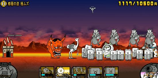 地獄門のイノシャシ